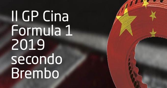 Curioso di sapere come si frena sul Circuito da Formula 1 di Shanghai? Scopri adesso i dati Brembo!