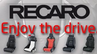 RECARO: il sedile sportivo più innovativo e leggero al mondo.