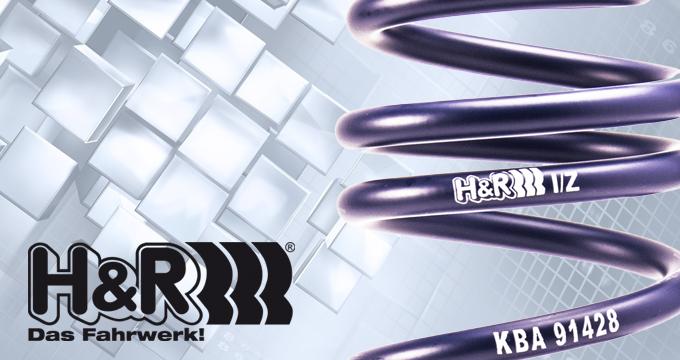 hr-prodotto-news