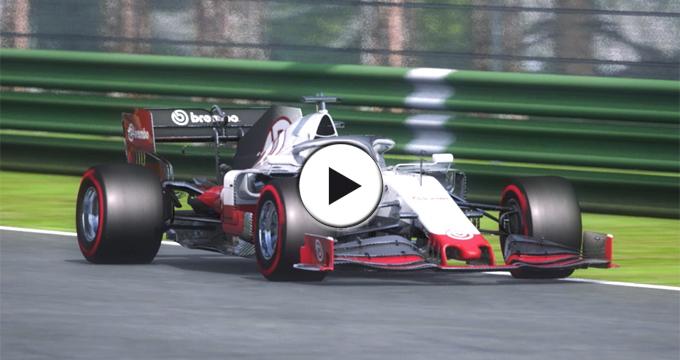 Evidenza Clip F1 Imola