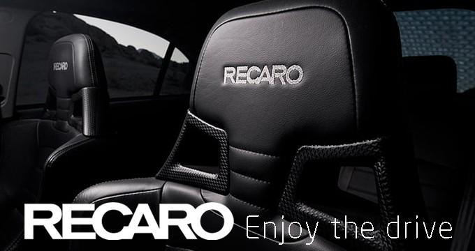 Sedili RECARO: comfort, innovazione e leggerezza.