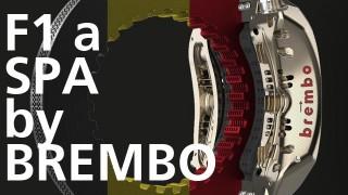 Guida all'uso dei freni in carbonio Brembo a Spa-Francorchamps.